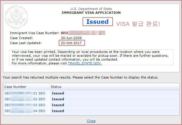 김용태 visa issued.JPG