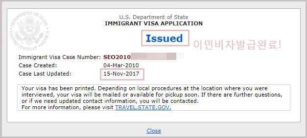 전형선 visa issued.JPG